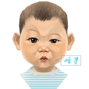 A-BB's Profile Picture