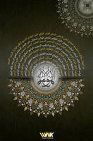 Names of Allah by DesignStyle