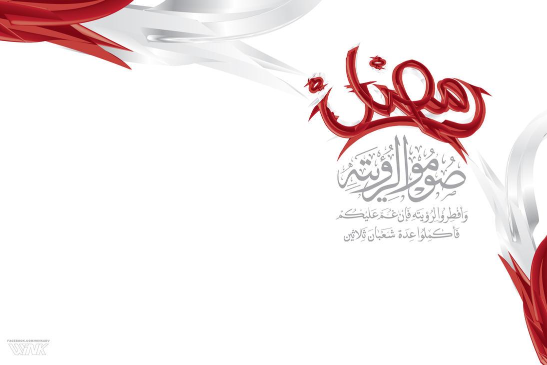 Ramadan 2012 by DesignStyle