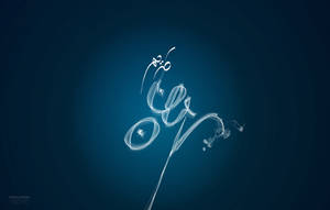 Ramadan Kareem 2012 by DesignStyle