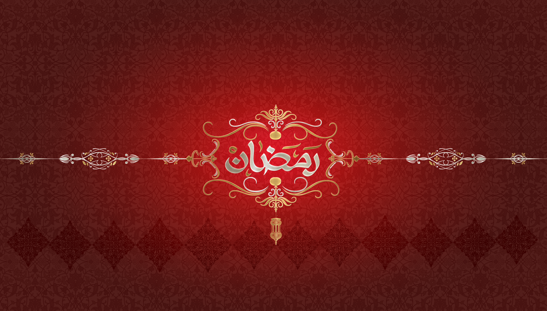 Ramadan by DesignStyle