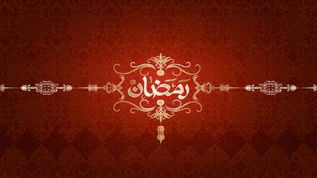 Ramadan 2014 by DesignStyle