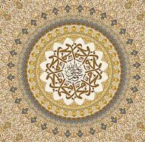 Prophet Mohammed 2