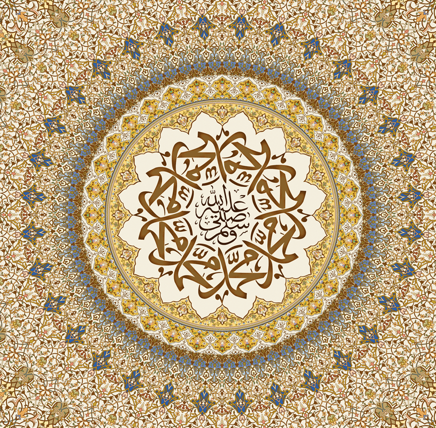 Prophet Mohammed 2 by DesignStyle