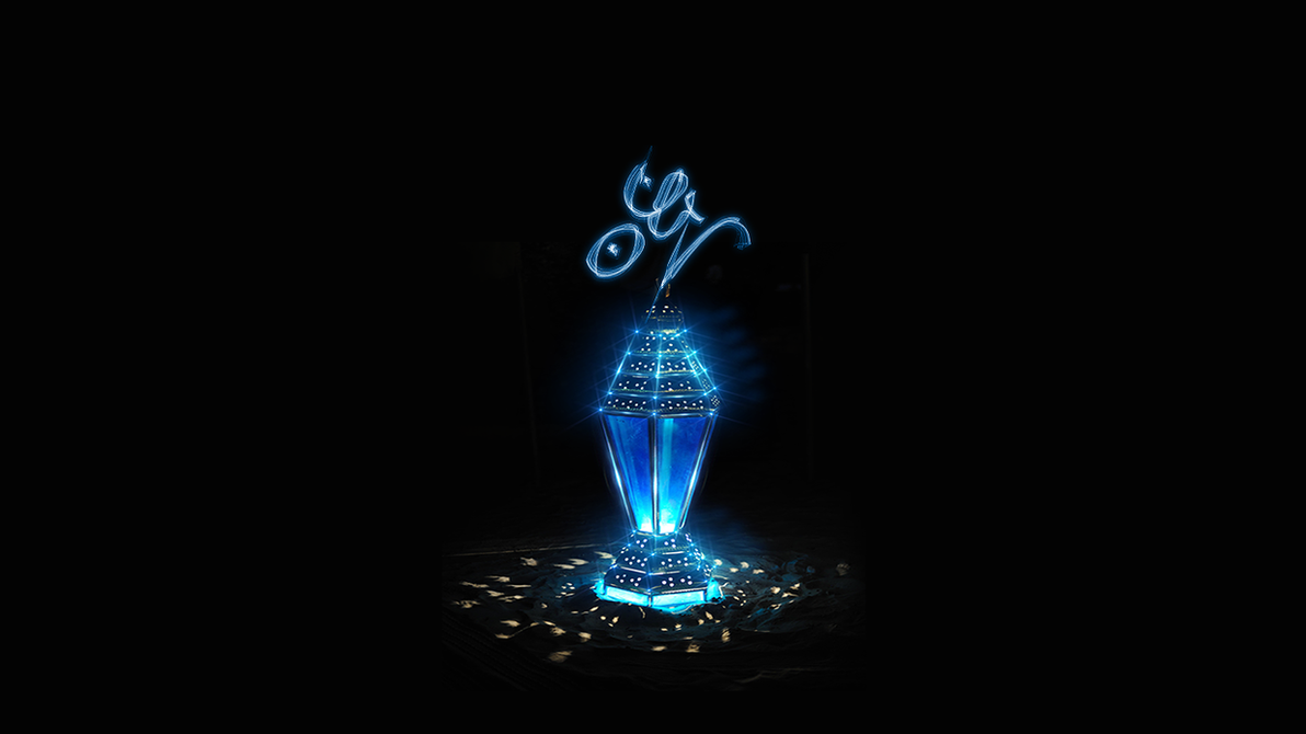 Ramadan 2015 by DesignStyle