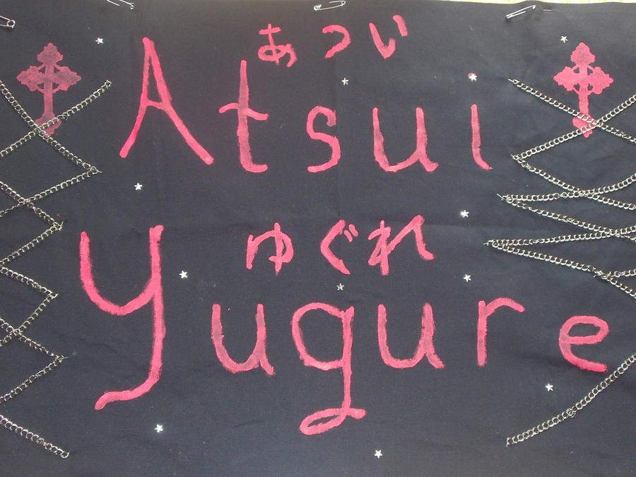Atsui Yugure sign