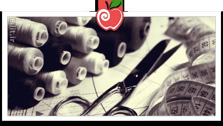هنر خیاطی (دوزندگی) – صنایع دستی