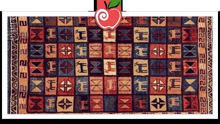 هنر گبه بافی – صنایع دستی