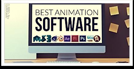 بهترین نرم افزارهای ساخت انیمیشن