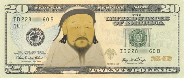 The new $20 bill by error-macro5