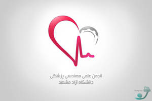 Biomedical Engineering Logo by Moh3nn