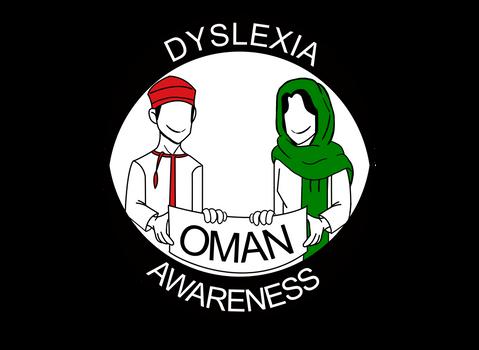 Dyslexia Awareness Oman - Logo
