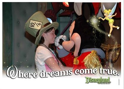 Its True Magic :3 by SonicHearts