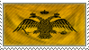 Byzantine Empire Stamp by Fraztov