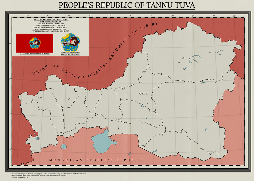 Map Of The Peoples Republic Of Tannu Tuva By KitFisto - Peoples republic map