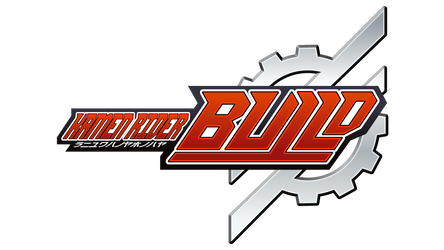 Kamen Rider Build logo romanized