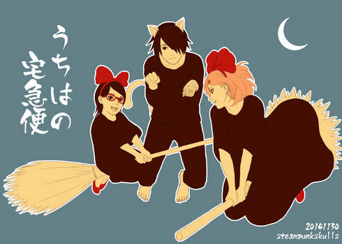 Uchiha's delivery service