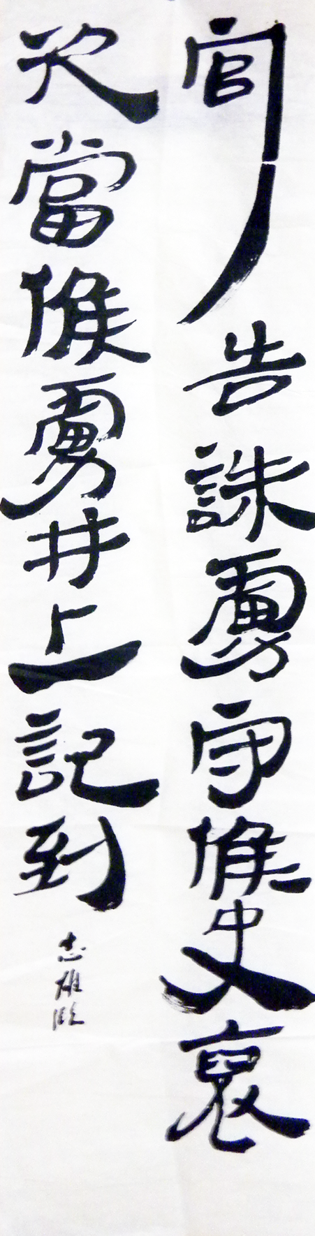 20140705 Kankan by Yuh-o