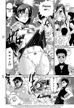 Manga panties