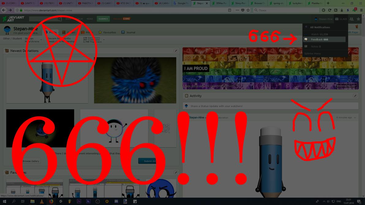 666!!! by Stepan-Mine