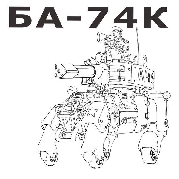 KGB armored car by TugoDoomER