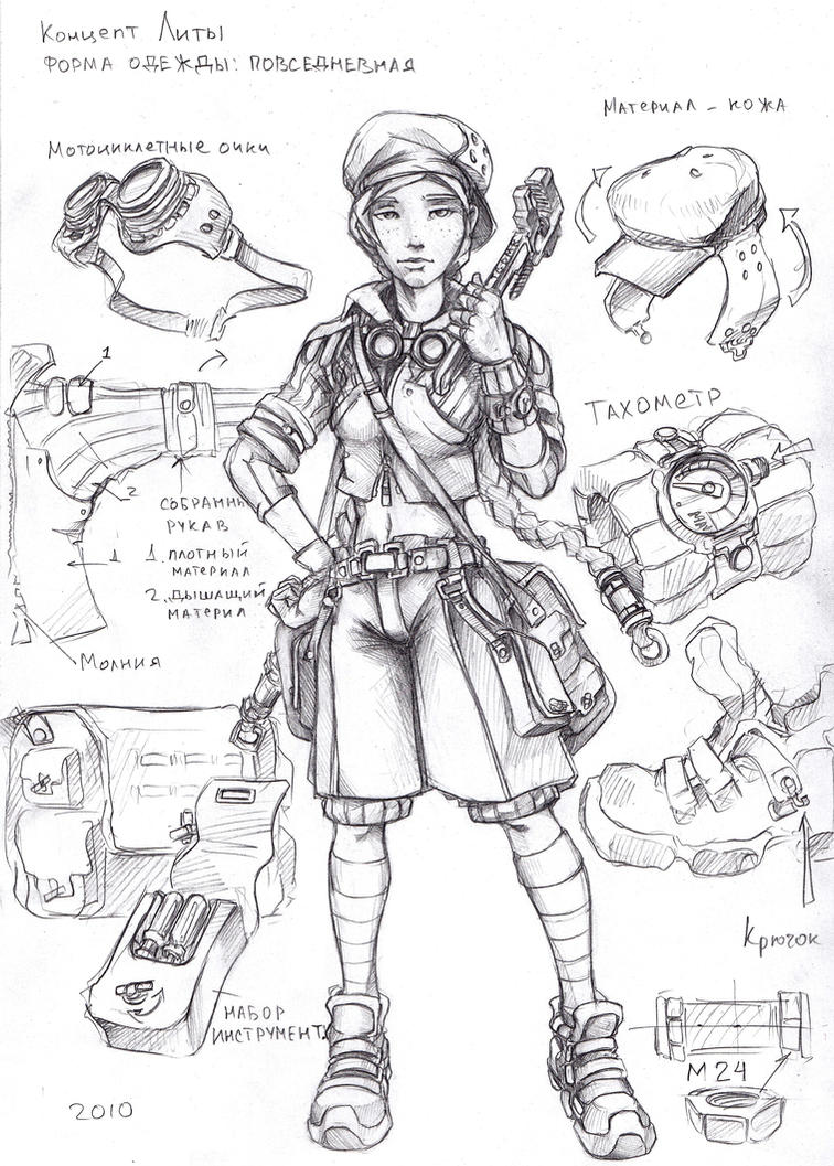concept Lita by TugoDoomER