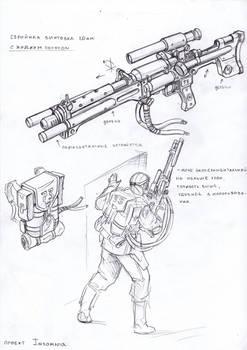 chemreactive rifle 2