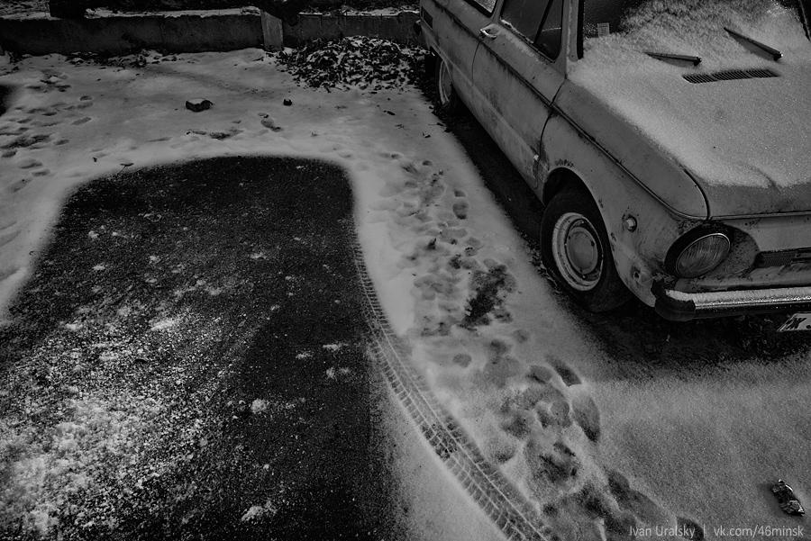 Iur8559 by pivan