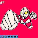 Ultraman Rising