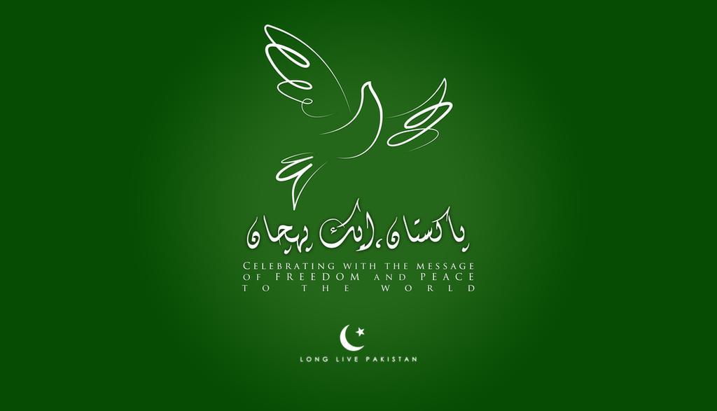 Long Live Pakistan by kr8v