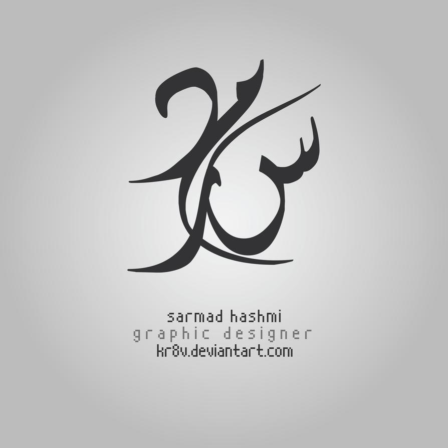 Logo ID by kr8v