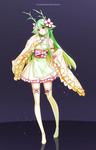 Commission: Harumiko