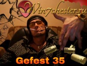 gefest35's Profile Picture