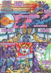 UK G1 - Untold Marvels #261.12 - Macabre