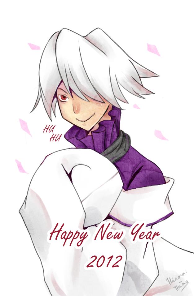 Happy new year 2012 by hiromihana