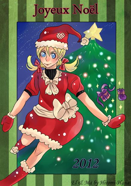 Elwe Joyeux Noel by hiromihana