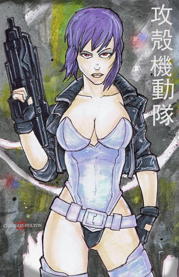 Ghost in the Shell Major Motoko Kusanagi by ChrisOzFulton