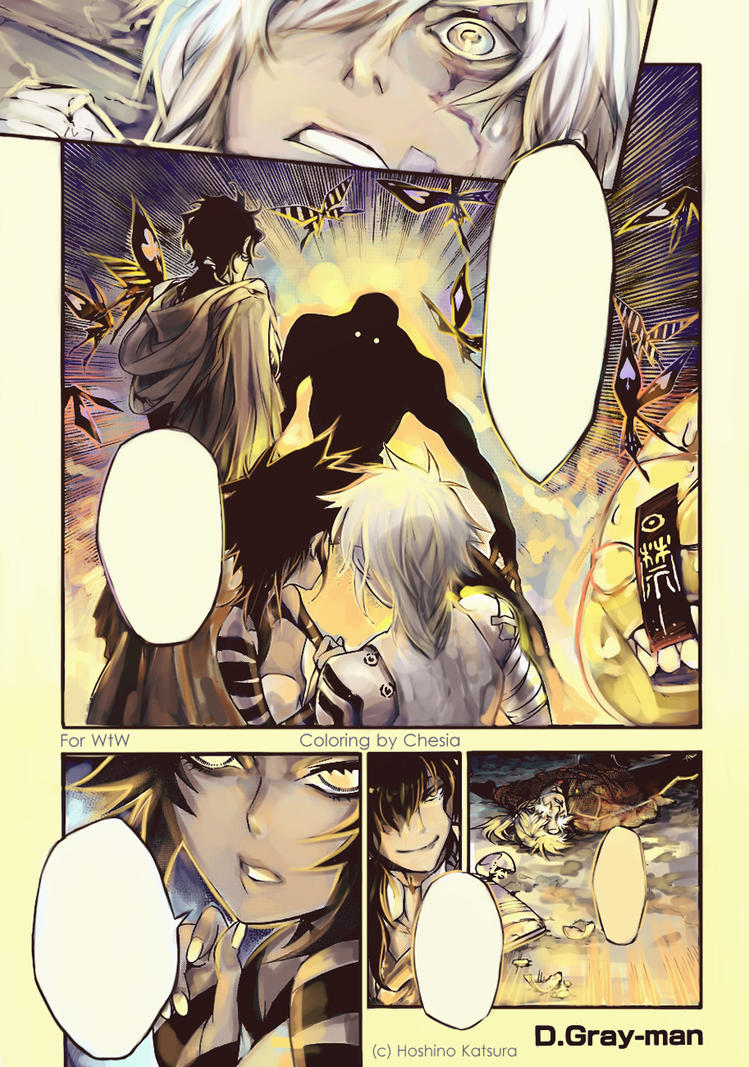DGM manga coloring chapter 204 by MeryChess