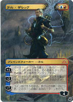MTG altered card_Ral Zarek by GhostArm1911