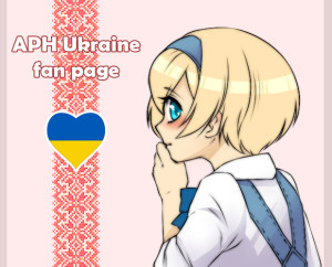 APH-Ukraina's Profile Picture