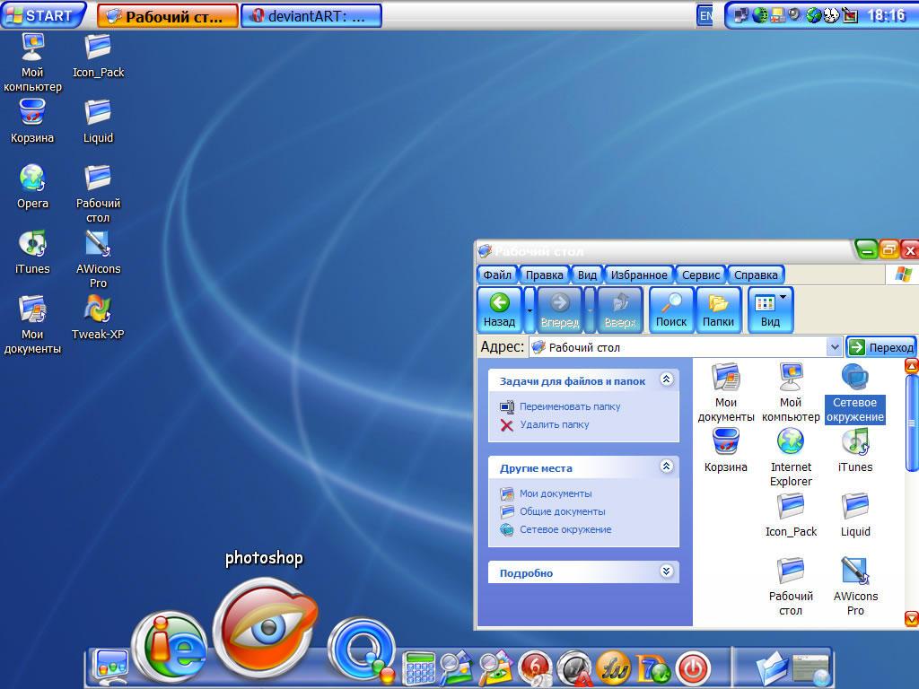 My desktop... by KSoft