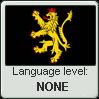 Electoral Palatinate Language Level None by engineerJR