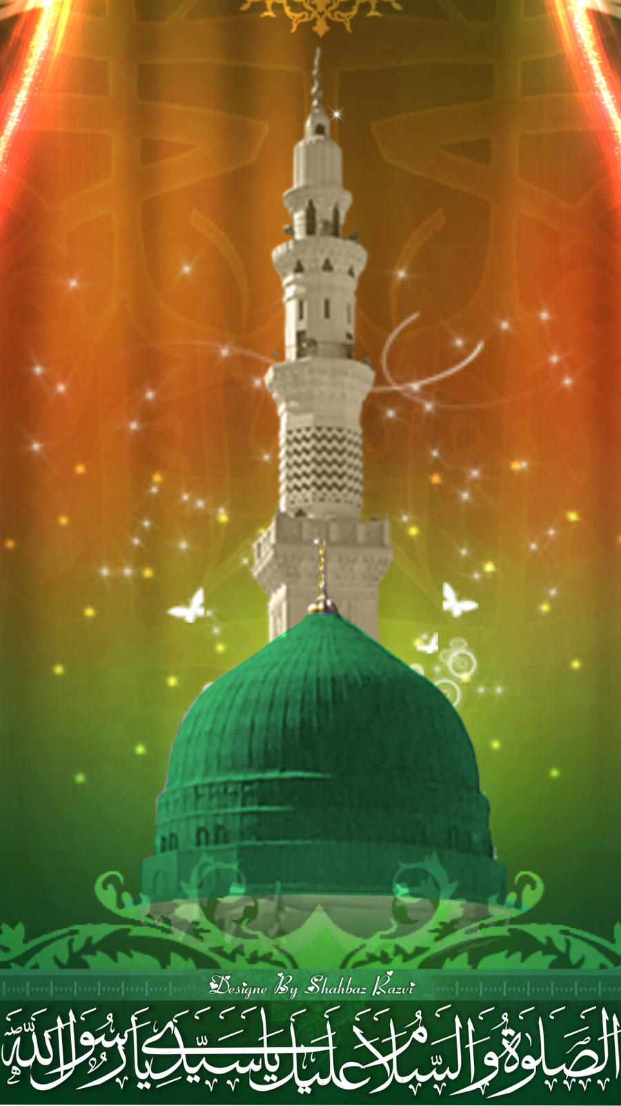 Islamic Wallpaper Hd By Shahbazrazvi On Deviantart