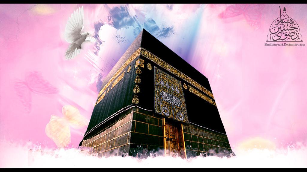 kaaba sharif hd wallpaper by shahbazrazvi on deviantart