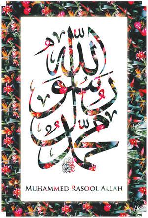 Islamic caligraphy Muhammed Rasool Allah by SHAHBAZRAZVI