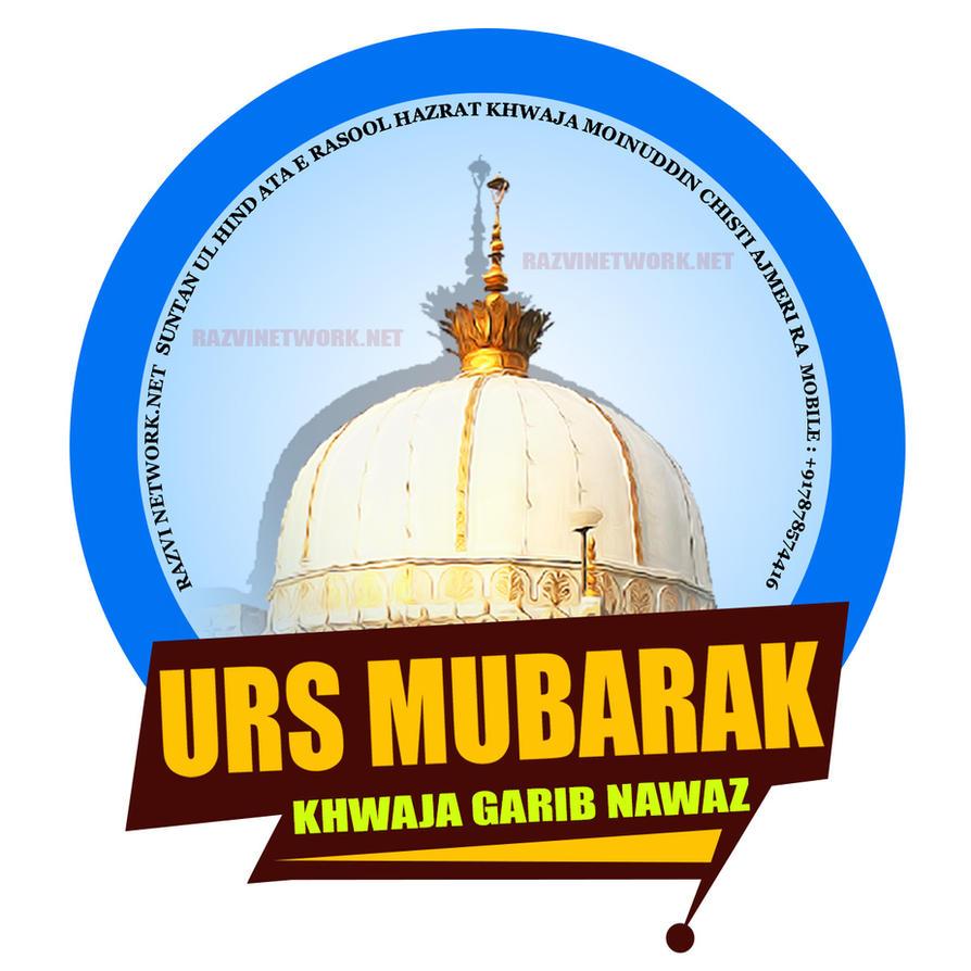 Urs mubarak hazrat khwaja garib nawaz by shahbazrazvi on deviantart urs mubarak hazrat khwaja garib nawaz by shahbazrazvi thecheapjerseys Images