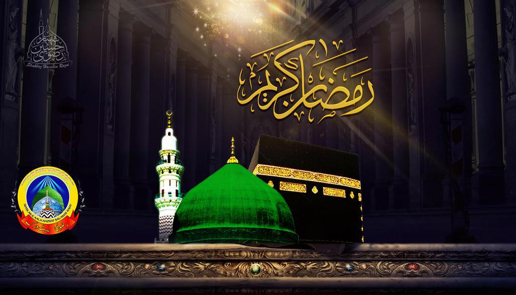 Ramzan Kareem Holy Month by SHAHBAZRAZVI