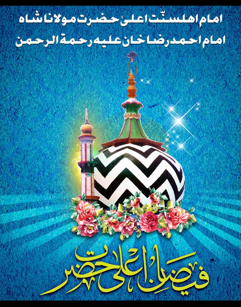 Faiza e Ala Hazrat by SHAHBAZRAZVI