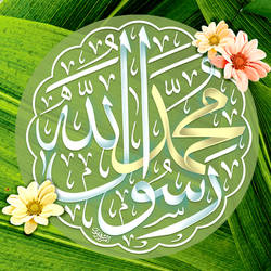 Profile picture islamic caligraphy