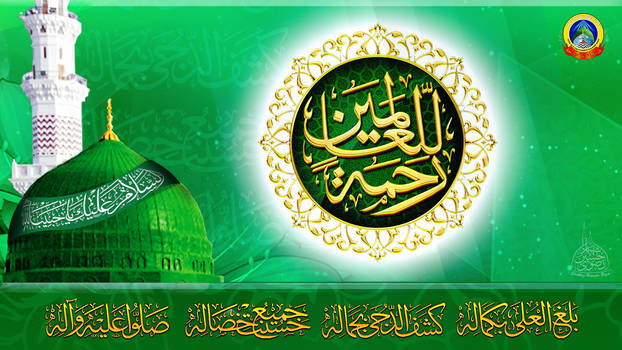 Jashn E Eid Milad un Nabi Poster Madina Shareef